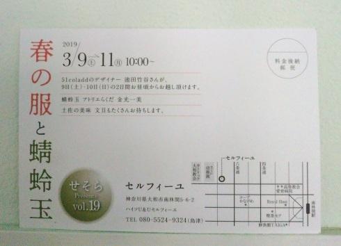 b0237038_18505242.jpg