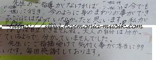 ピアノ教室☆通信☆教室作り_d0165645_14434682.jpg