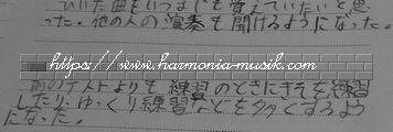 ピアノ教室☆通信☆教室作り_d0165645_14441860.jpg