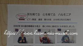 ピアノ教室☆通信☆教室作り_d0165645_14445781.jpg