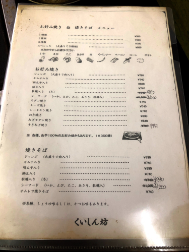 くいしん坊_e0292546_01475896.jpg