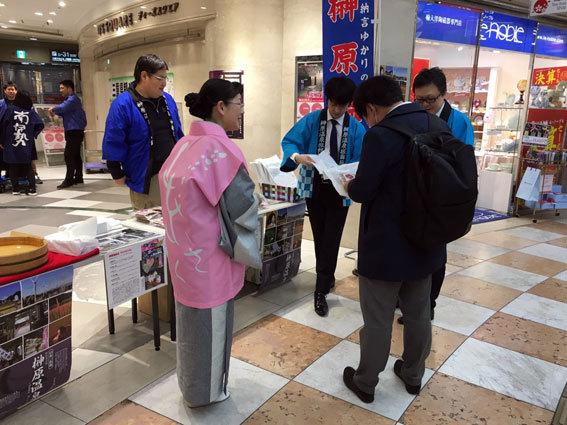 観光物産展へ榊原温泉も参加_b0145257_12212108.jpg