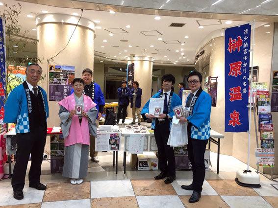 観光物産展へ榊原温泉も参加_b0145257_12212599.jpg