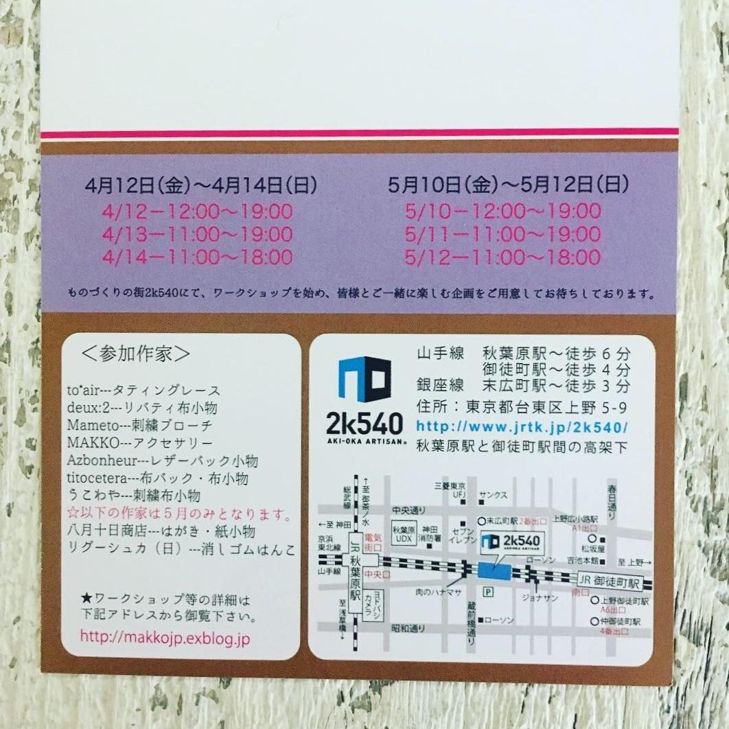 b0333658_15111491.jpg