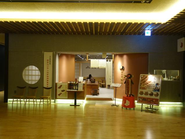 名古屋プリンスホテルスカイタワー (6)_b0405262_1625033.jpg