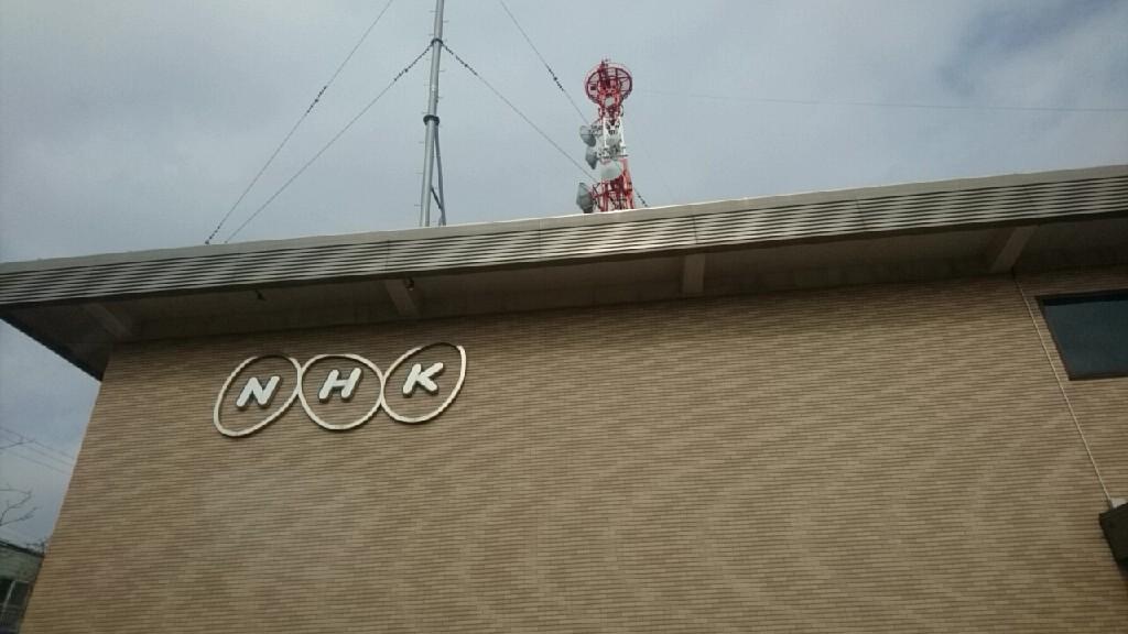 NHK函館放送局_b0106766_21342733.jpg