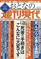 b0052170_21072006.jpg