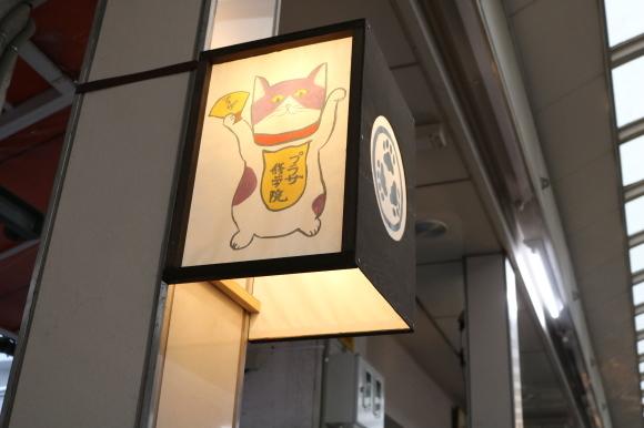 プラザ修学院 (京都市左京区)_c0001670_22150205.jpg