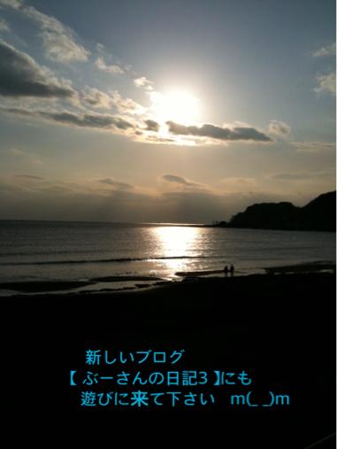 b0369486_03063668.jpg