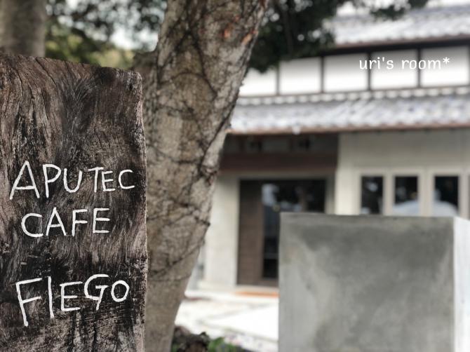 福岡グルメ、隠れた名店!雰囲気抜群の絶品イタリアンとノスタルジックな雰囲気で癒されたい人気カフェ!_a0341288_15465350.jpg
