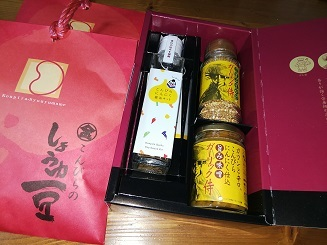 こんぴらさんからプレゼントが届く_d0043390_23310337.jpg