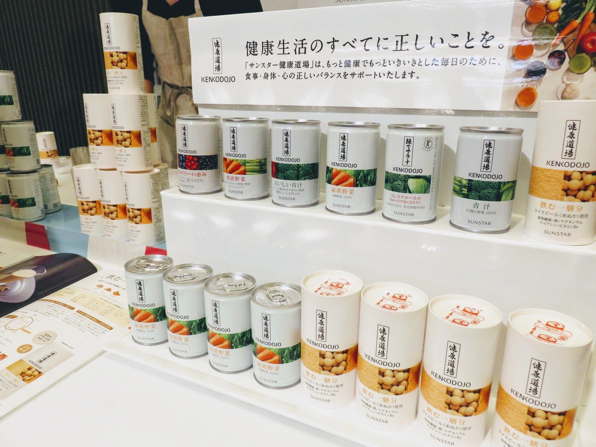 【RSP69】『食事・身体・心』サンスター健康道場_a0057402_23225955.jpg