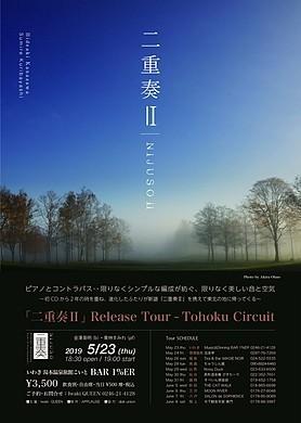 Iwaki QUEEN Live予定です!(3/24~)_d0115919_05260543.jpg