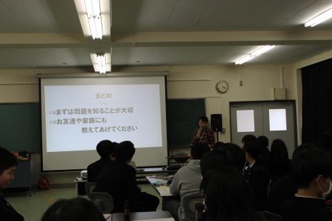 五泉高校においてワークショップを行いました。その1_c0167632_17332407.jpg