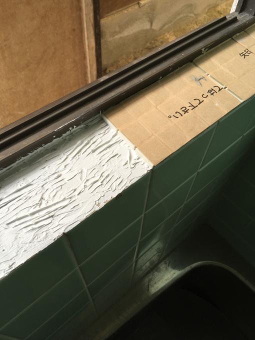 お風呂場その5。下側のタイル貼っていきますー!_f0182246_15265426.jpg