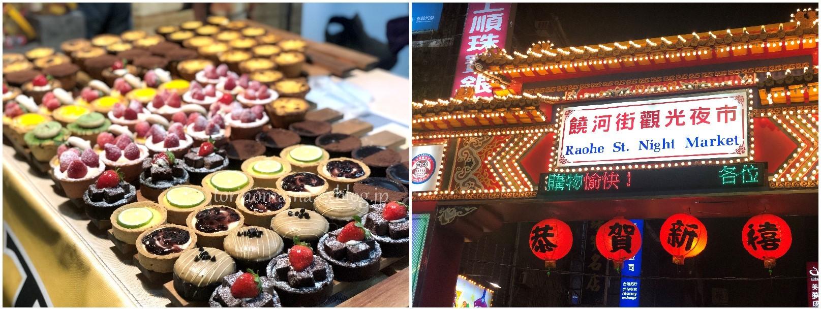 2019冬・台湾旅行⑥_e0360552_23315229.jpg