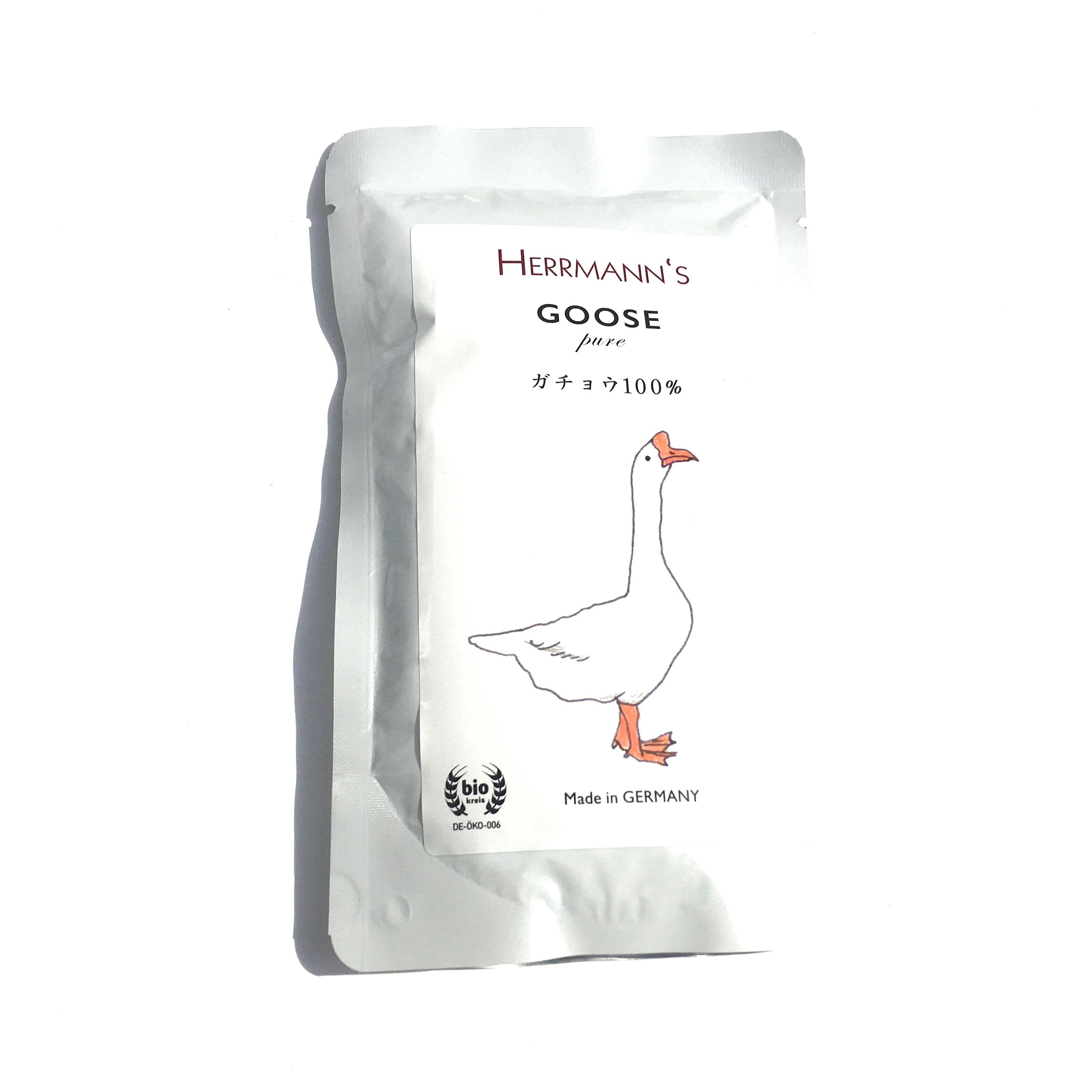 Herrmann\'s Pure GOOSE ヘルマン ピュア グース_d0217958_11454129.jpg