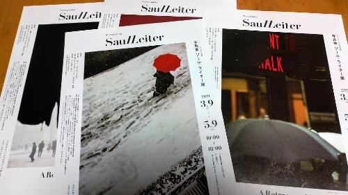 「ニューヨークが生んだ伝説 写真家 ソール・ライター展」開場式に行ってきました@新潟県立万代島美術館_c0190960_17332813.jpg