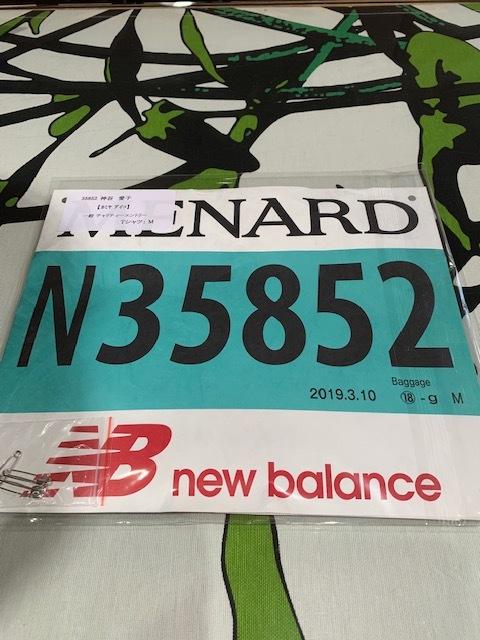 いよいよ週末はマラソンです!!_a0272765_15270623.jpg