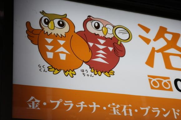 (番外編)二ノ瀬駅_c0001670_22085928.jpg