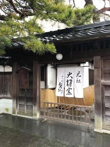 金沢の旅②~「大樋焼」に恋して_e0078071_22124365.jpg