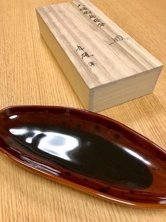 金沢の旅②~「大樋焼」に恋して_e0078071_22134616.jpg