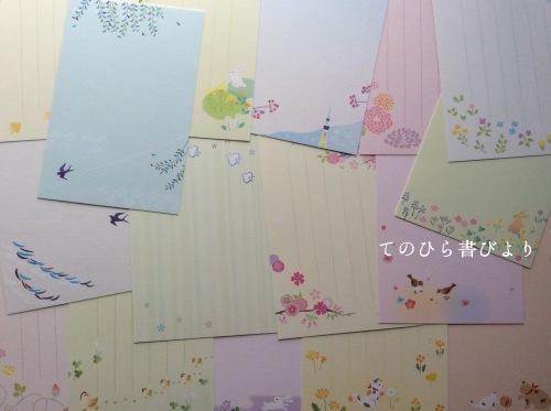 春便り2019[伝統色シリーズ第2集(特印手押し)×作家コレクションポストカード(野の花)]_d0285885_16450223.jpeg