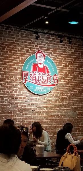 2019年初春の台湾旅行⑤ 陶器の街「鶯歌」でワラジサイズのパイコー飯_a0223786_10064753.jpg