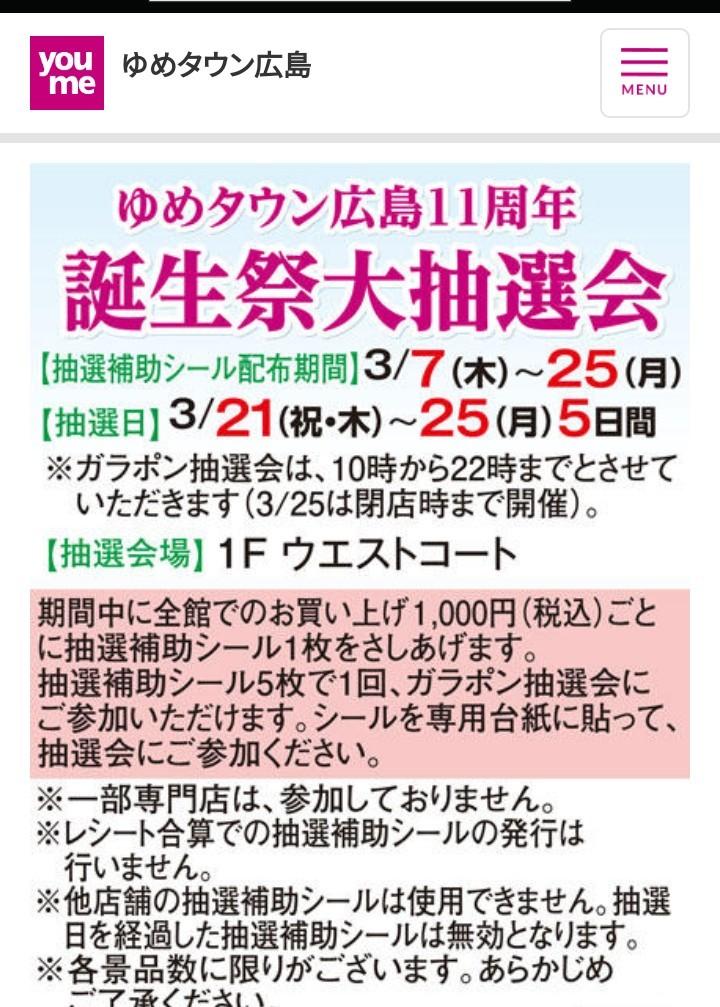 お知らせ_f0237788_01192538.jpg