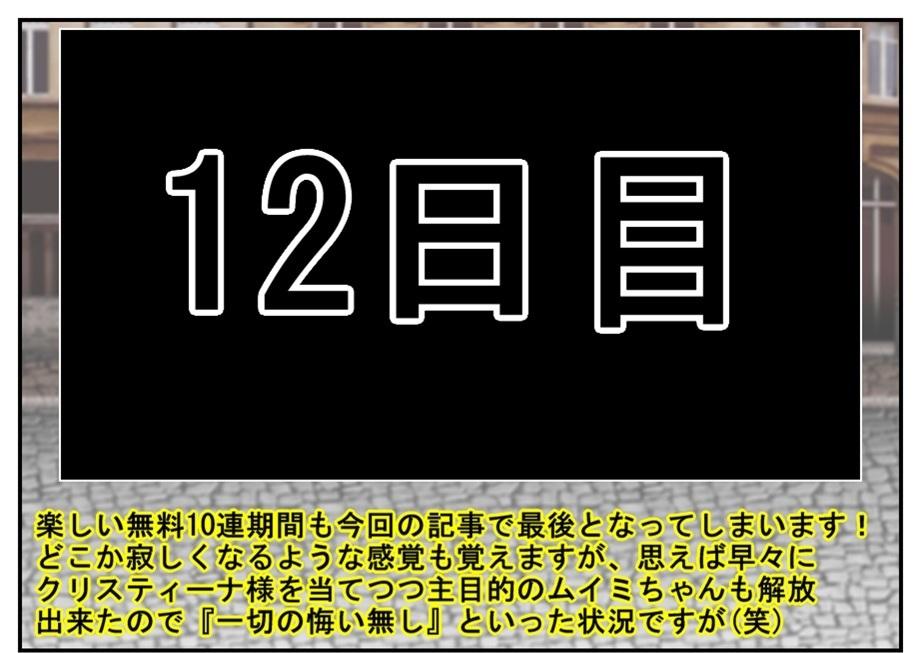 f0205396_19253552.jpg