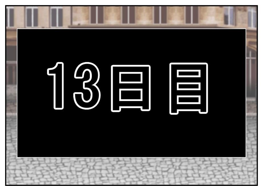 f0205396_19264220.jpg