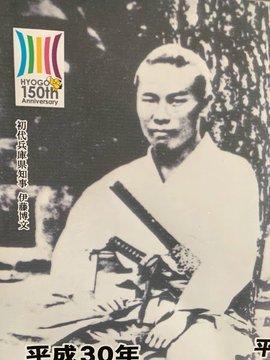 日本の支配層の構造:3人の天皇と縄文5系統「政府委員」のジイサマ_e0069900_08290686.jpg