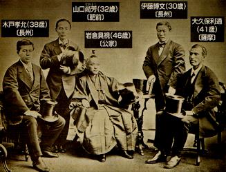 日本の支配層の構造:3人の天皇と縄文5系統「政府委員」のジイサマ_e0069900_08384437.png