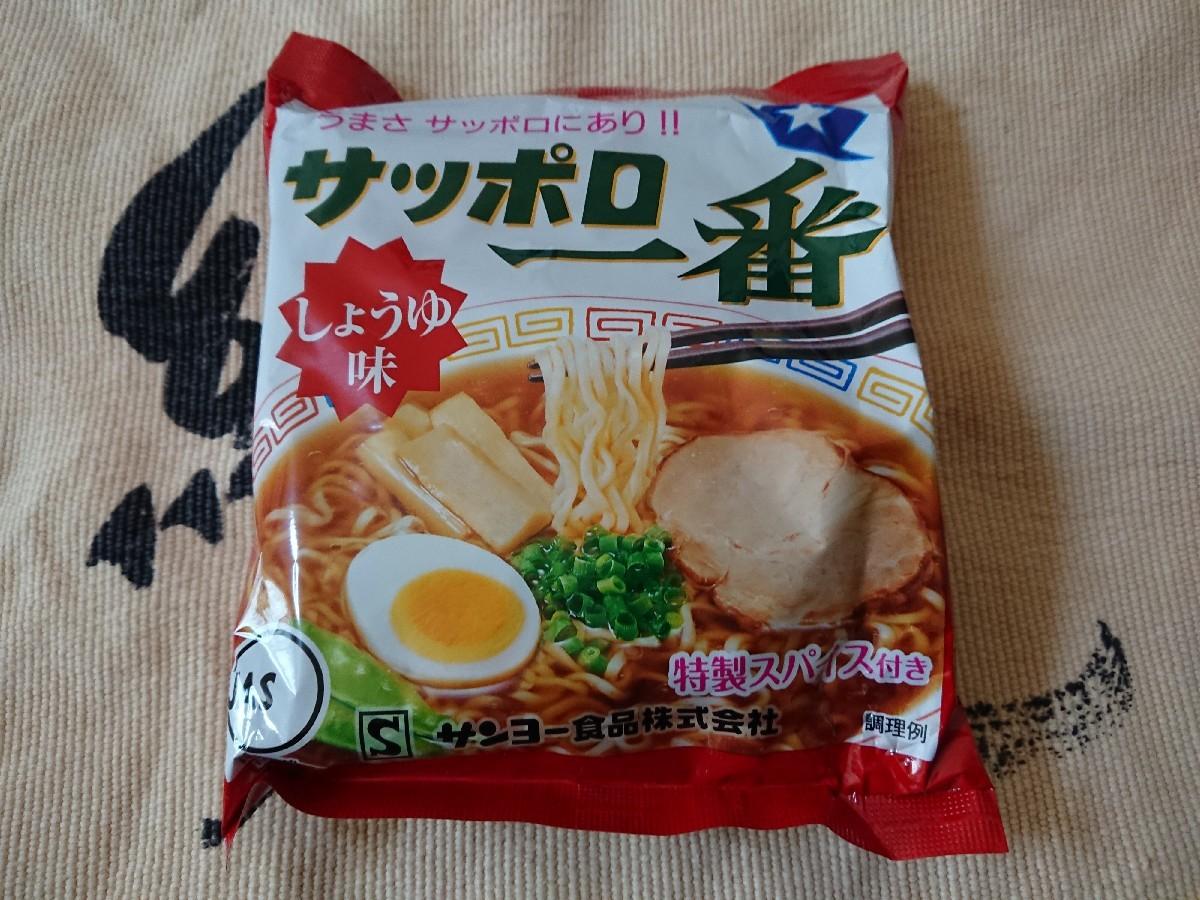 3/9  サンヨー食品  サッポロ一番しょうゆ味_b0042308_16055584.jpg