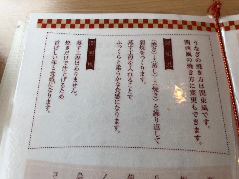 人生初の坂東太郎 炙一徹_a0359239_16540506.jpg