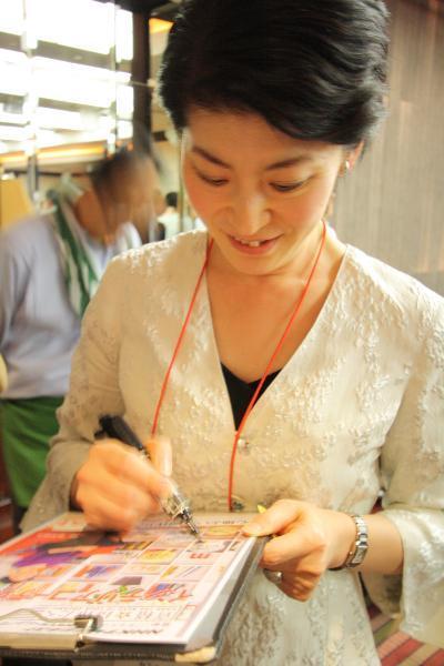 荒井詩万さんの出版記念パーティーに行ってきました。_e0133255_16045306.jpg