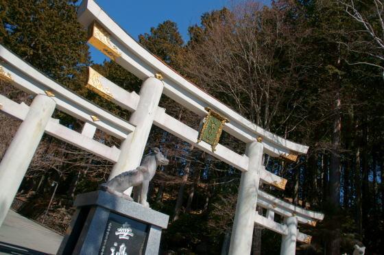 パワースポット三峰神社!_a0268377_20254534.jpg
