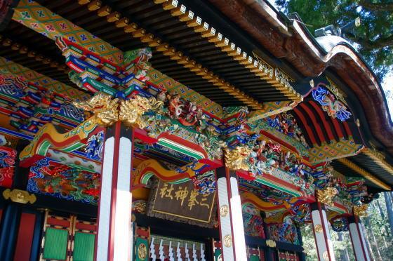 パワースポット三峰神社!_a0268377_20254546.jpg