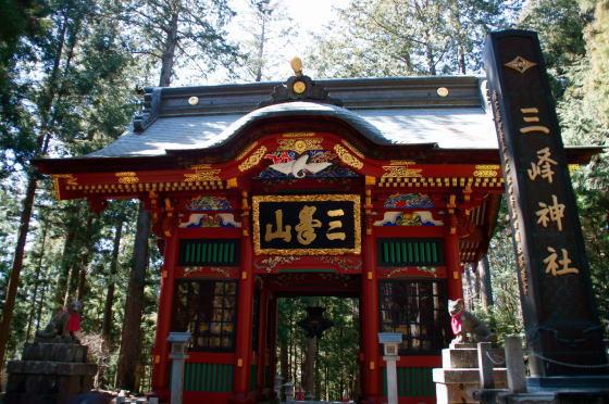 パワースポット三峰神社!_a0268377_20254565.jpg
