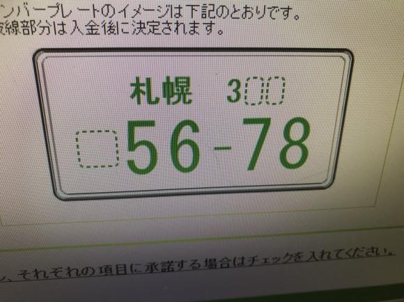 b0127002_18305576.jpg