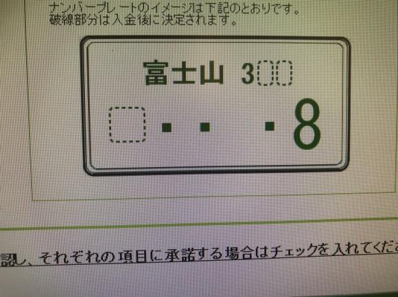 b0127002_18350037.jpg