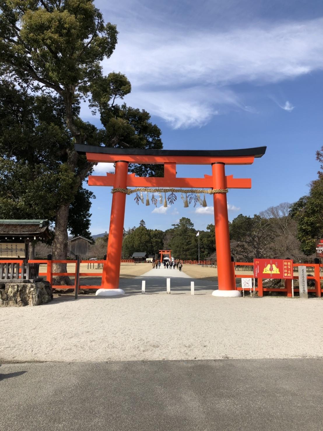 Short visit to Kyoto_f0188408_09361665.jpg