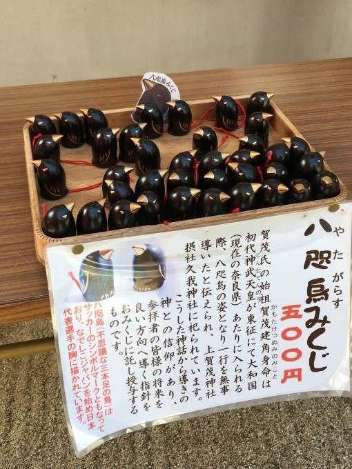 Short visit to Kyoto_f0188408_09380170.jpg