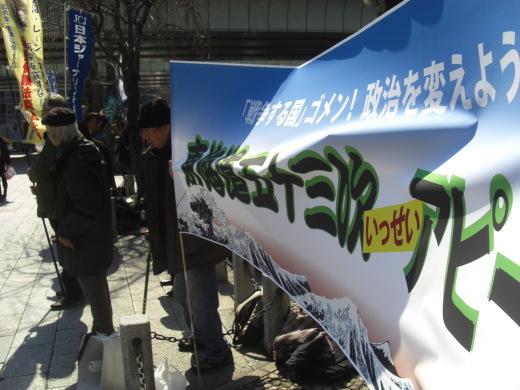 東海道五十三次いっせい行動_c0106409_22154917.jpg