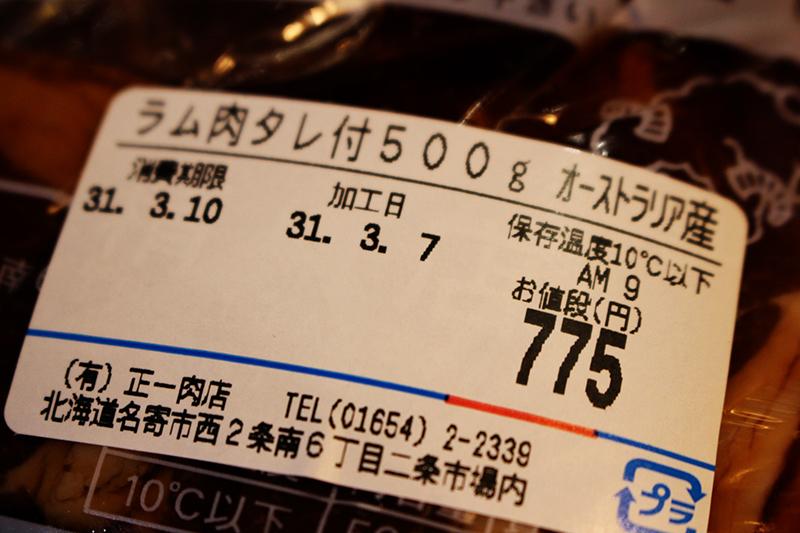 今夜決行!! 札幌自転車屋_a0139912_19263259.jpg