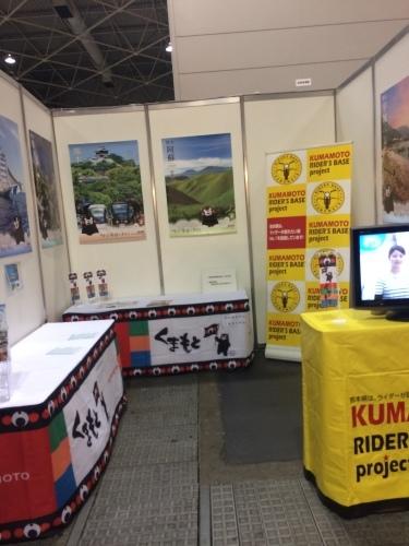 大阪モーターサイクルショーへ行くきね②_e0101917_20092193.jpg