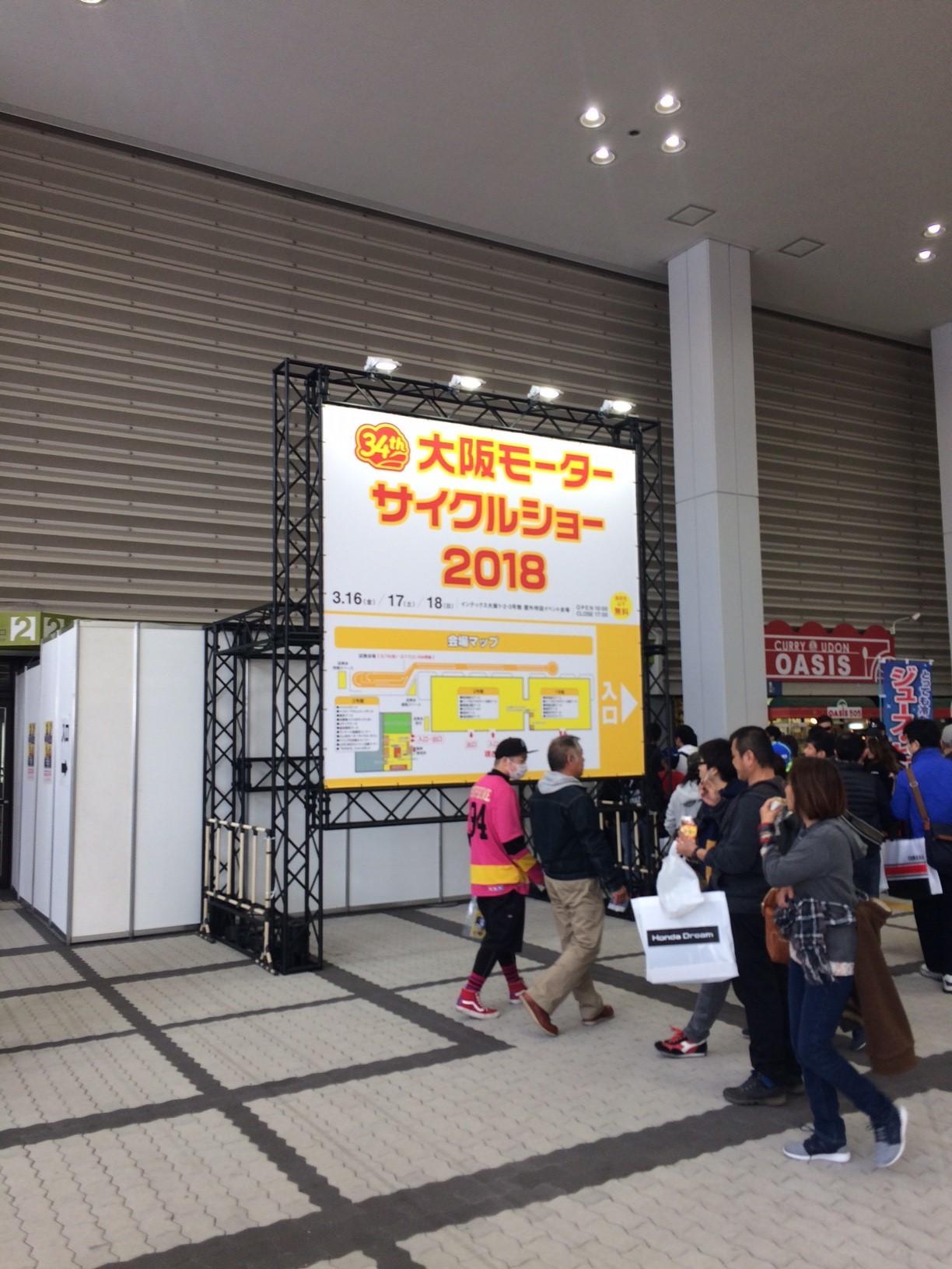 大阪モーターサイクルショーへ行くきね③_e0101917_20301258.jpg