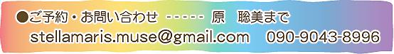 f0086825_18142782.jpg