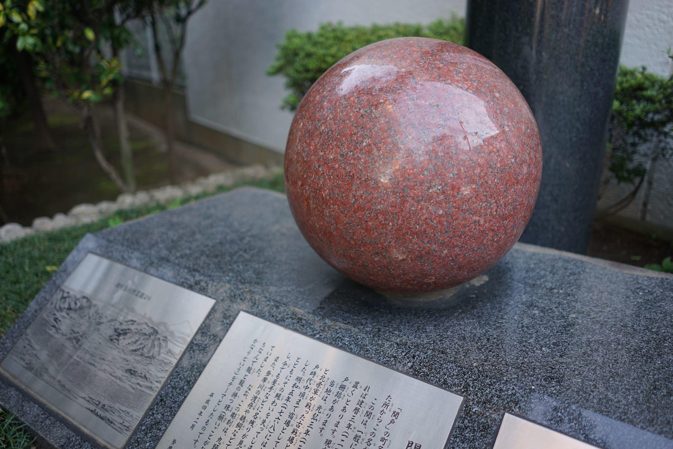聖蹟桜ケ丘スナップ その70_b0360240_18173932.jpg