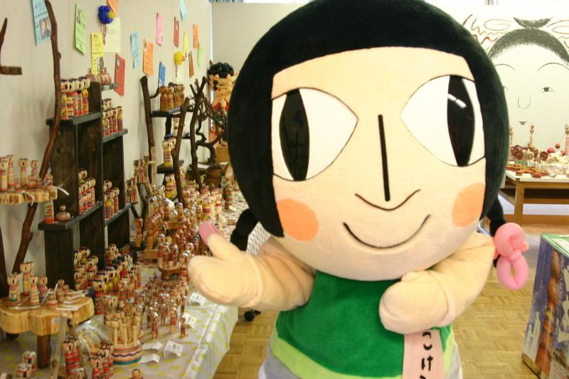 【春の複合イベント!】 Good!Wood!@津軽こけし館2019 開催のお知らせ!_e0318040_1429438.jpg
